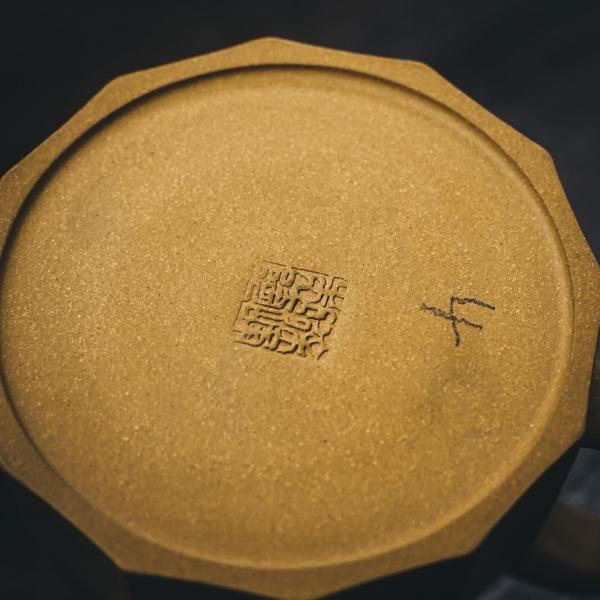 Исинский чайник «Нан Гуа» 275мл