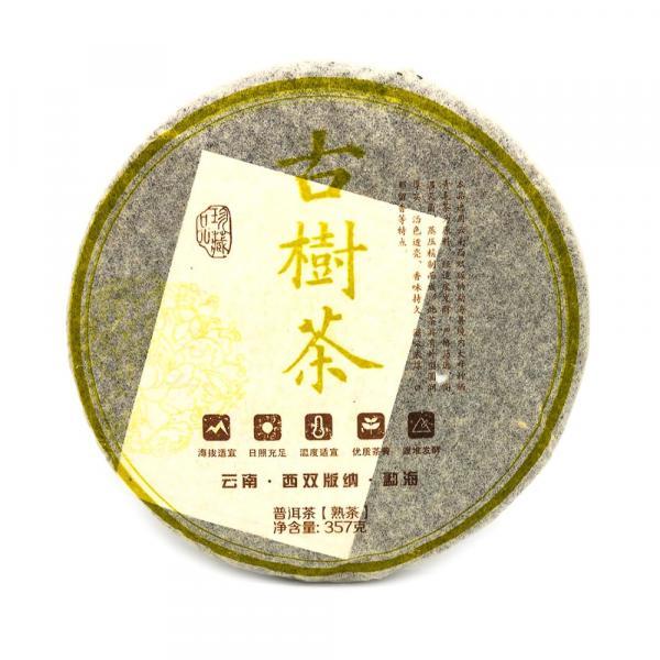 Шу Пуэр «Бо Хай» 2005 г задняя сторона фото