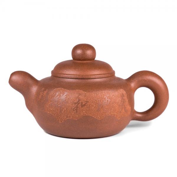 Исинский чайник «Иероглифы 540» 260 мл фото