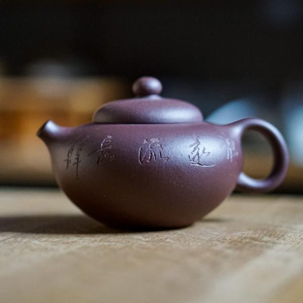 Исинский чайник «1863» 200 мл фото