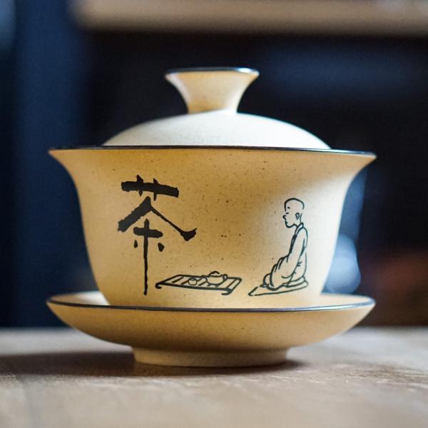Гайвань «Принятие чая» керамика 160 мл фото