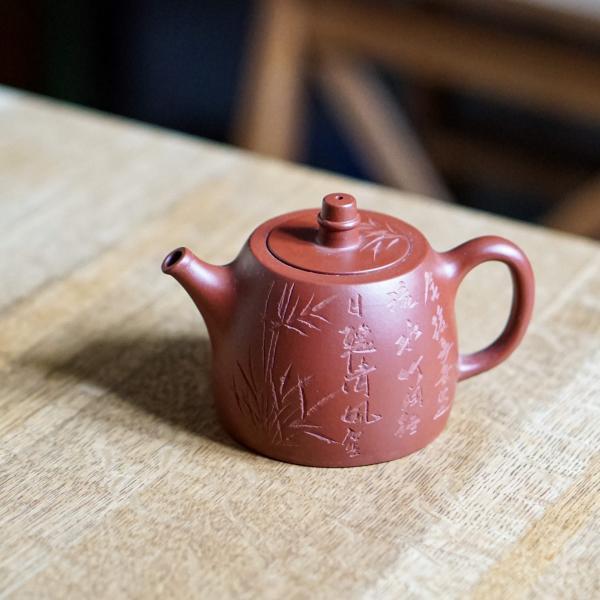 Исинский чайник «Дэ Чжун Ху» 140 мл фото