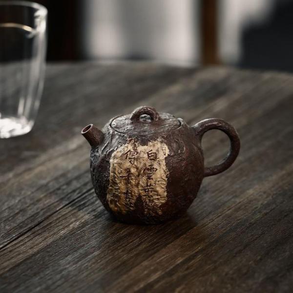 Исинский чайник «Цзю Лун» 160 мл фото
