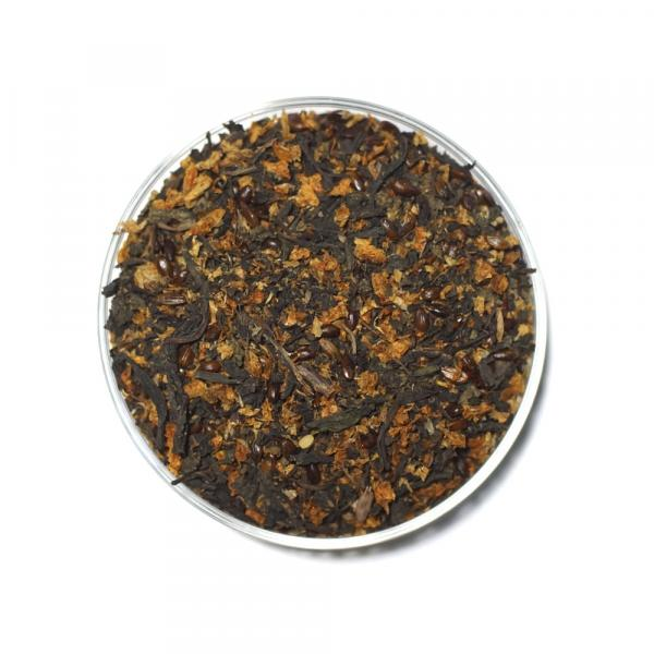 Травяной чай «Дивный день» с иван-чаем и облепихой