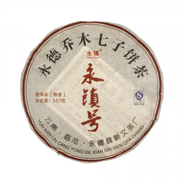 Пуэр Шу Юн Жэн Да Шу «Чистый вкус» 2014 г фото