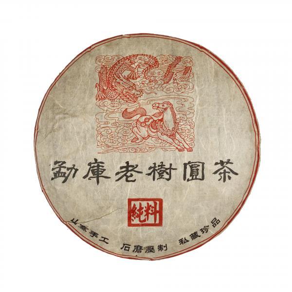 Пуэр Шу Гу Юэн Чун «Дракон и лошадь» 2011 г фото
