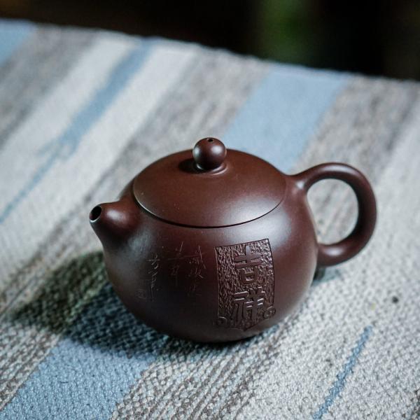 Исинский чайник «Си Ши» 185 мл фото