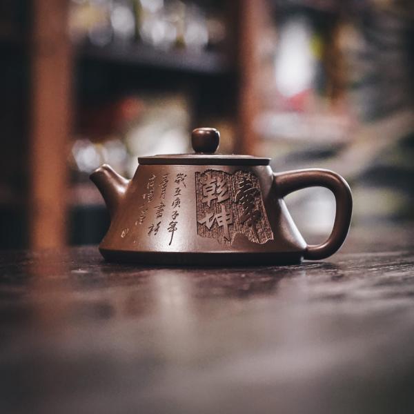 Исинский чайник «Ши Пяо Ли Ши» 130 мл фото
