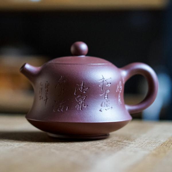 Исинский чайник «1870» 225 мл фото
