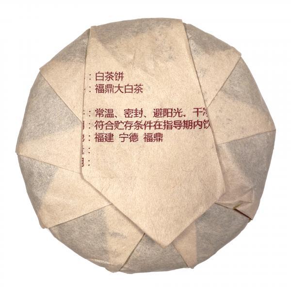 Белый чай Лао Гун Мэй 2011г.