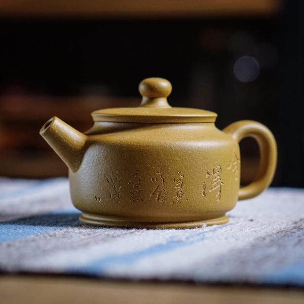 Исинский чайник «2123» 200 мл фото