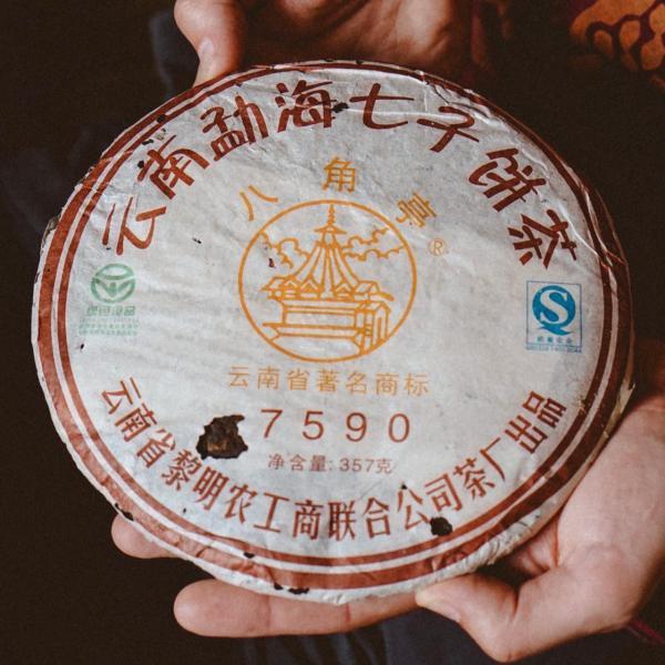 Пуэр Шу «7590» Ба Цзяо Тин  2007 г. фото