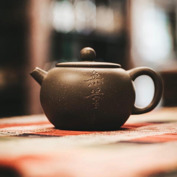 Исинский чайник «Чин Хуи Ни  689» 170 мл фото
