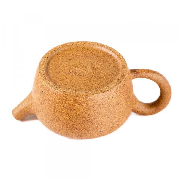 Заварочный чайник «Жёлтый 349» исинская глина 135мл