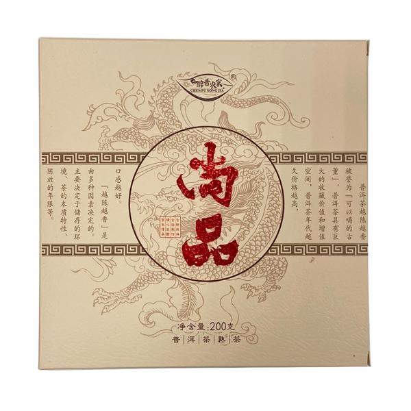 Пуэр Шу «Вольный дракон» Гу Шу Гунтин 2014г.