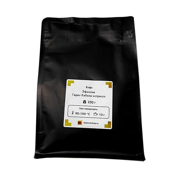 Кофе Эфиопия свежеобжаренный «Гедео Кебеле» эспрессо 250 г фото