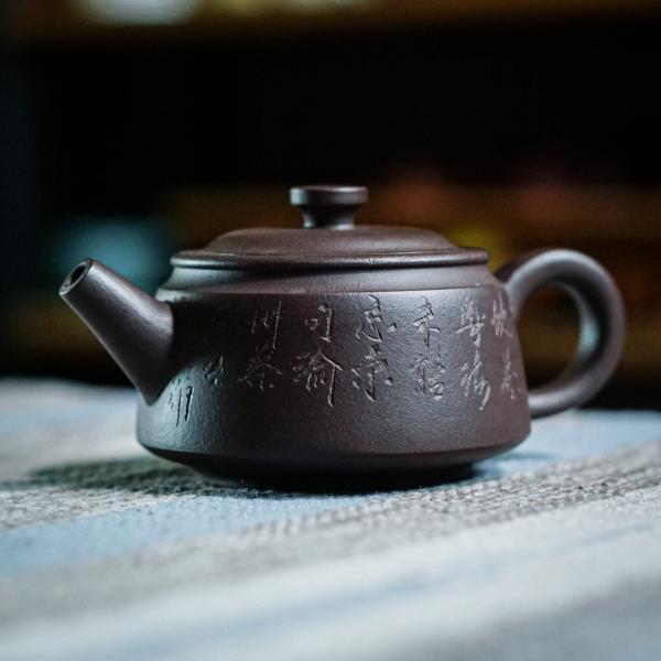 Исинский чайник «Ши Пяо Да Коу» 200 мл фото