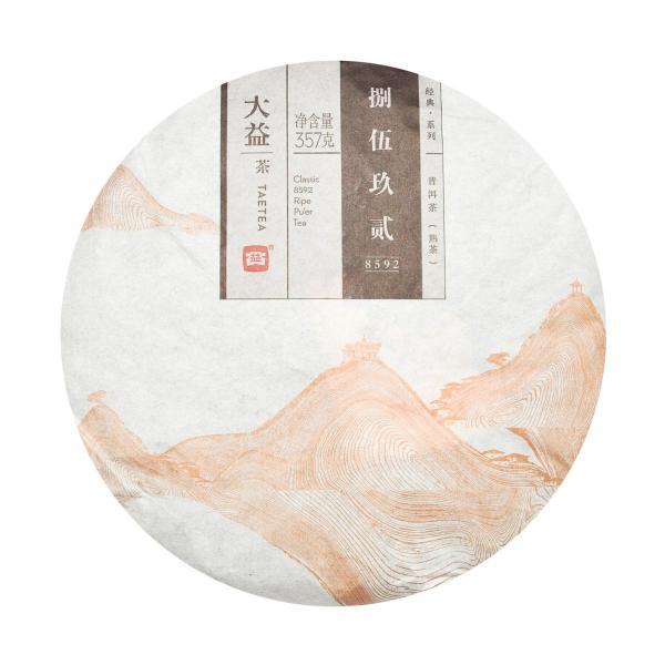 Пуэр Шу Мэнхай Да И «8592» 2015г.
