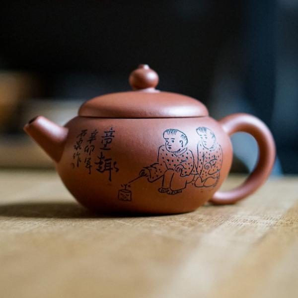 Исинский чайник «1855 Фо Чжон» 160 мл фото