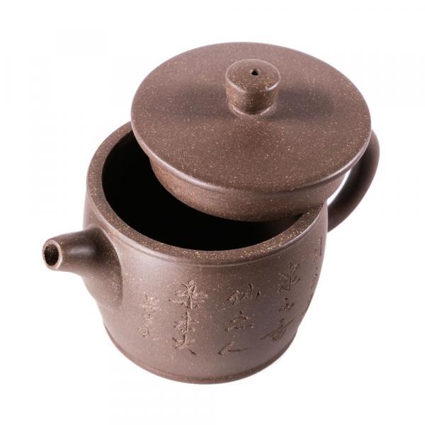 Исинский чайник «Хань Ва Ху 305» 175мл