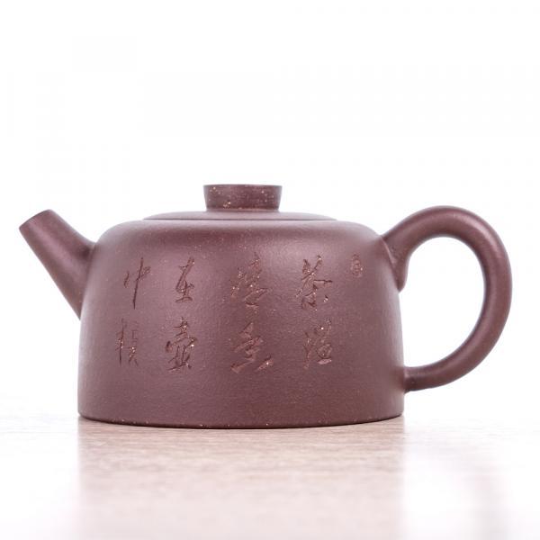 Исинский чайник «Дэ Чжун 745» 200 мл фото