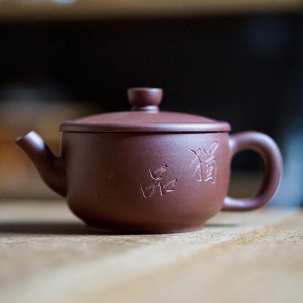 Исинский чайник «1867 эгоист» 100 мл фото