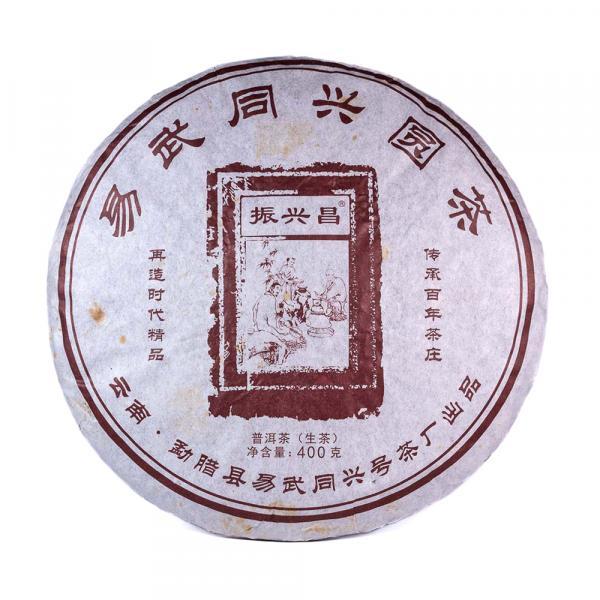 Пуэр Шен «Древний Чайный Дом» Тонг Цин Хао 2013 г фото