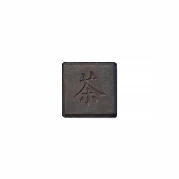 Чай Пуэр концентрат Шу «Ча Гао» смола, премиум (1 г)