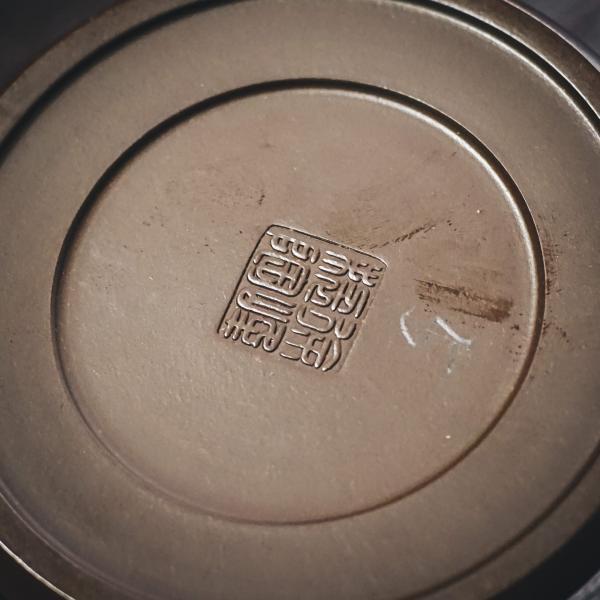Исинский чайник «Ши Пяо Ли Ши» 130мл