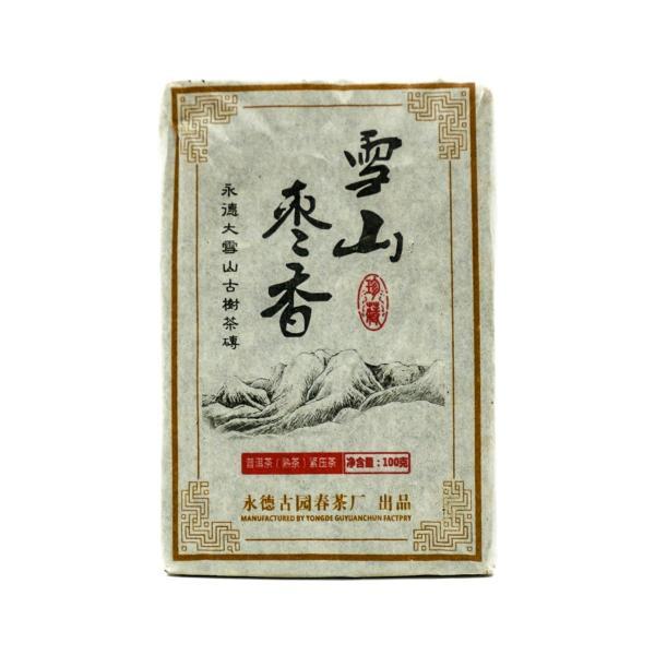 Чай Пуэр Шу Гу Юэн Чун Плитка 2012 г
