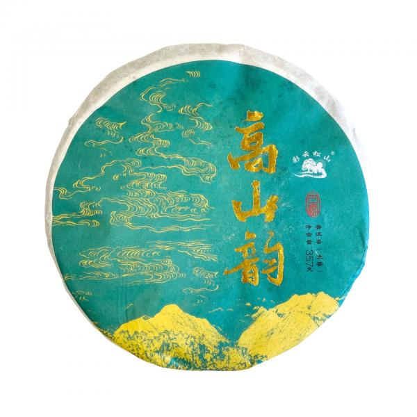 Пуэр Шен «Горный воздух» Гаошань 2018г.