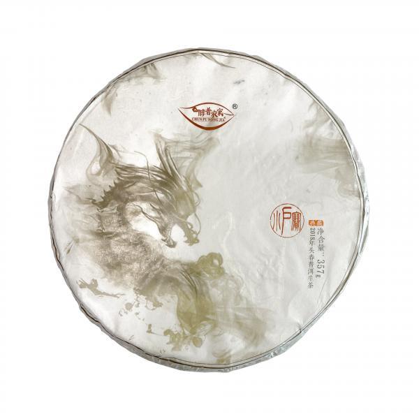 Пуэр Шен «Дух дракона» Мэнхай 2019 г. фото