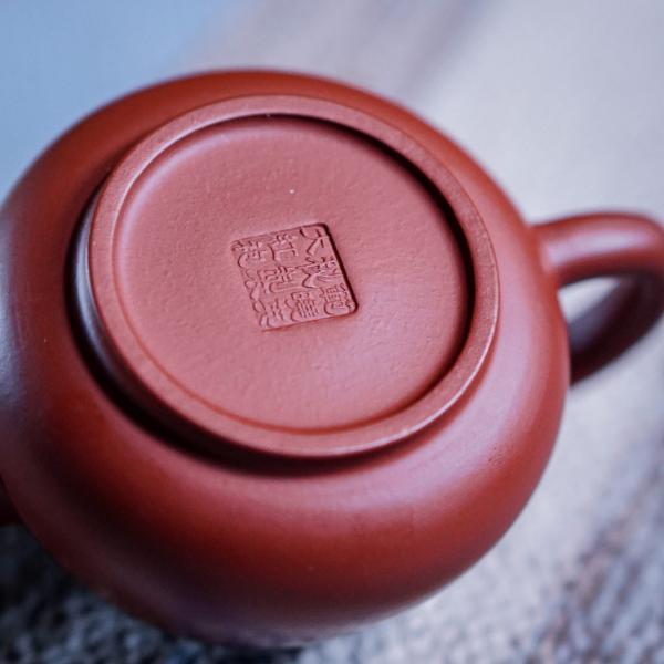 Исинский чайник «2112» 125мл