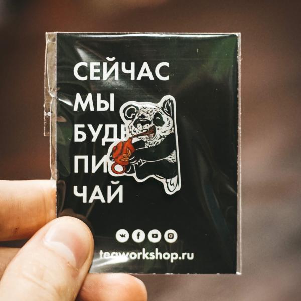 Значок-пин «Бодрая Панда №1» 2 см фото