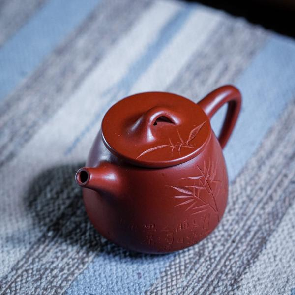Исинский чайник «Гао Сан Цзу Ши Пяо» 250мл