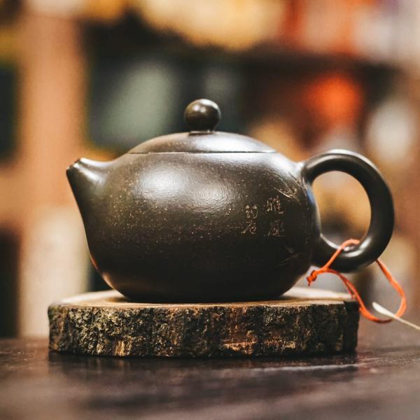 Исинский чайник «Си Ши Чу Цу» из исинской глины 200 мл фото