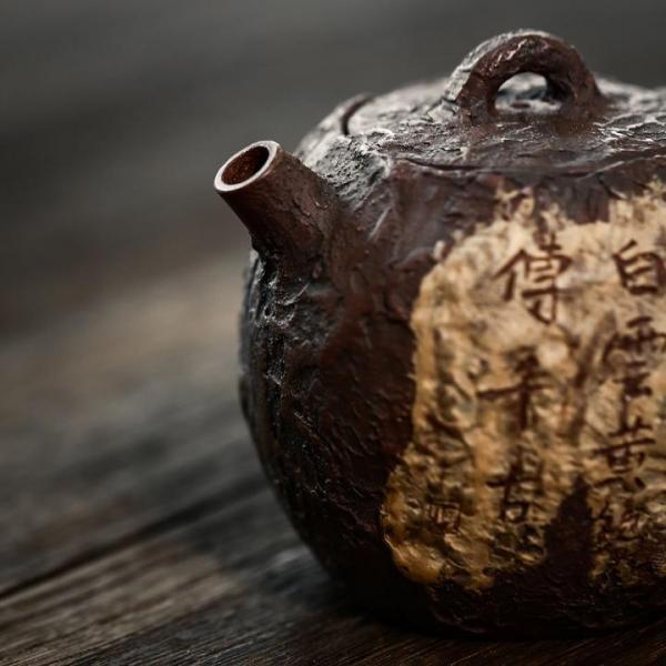 Исинский чайник «Цзю Лун» 160мл