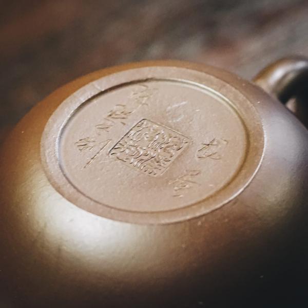 Исинский чайник «Лун Дан» темный 220мл