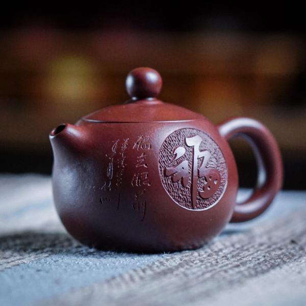 Исинский чайник «Си Ши эгоист» 90 мл фото