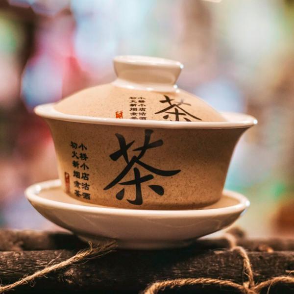 Гайвань фарфор-6 чай фото