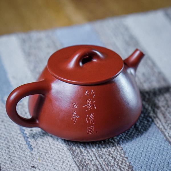 Исинский чайник «Сан Цзу Ши Пяо» 160мл