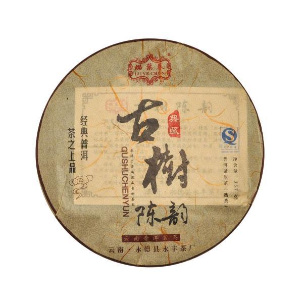 Органический Блин шу пуэра Лу Е Чунь 375гр
