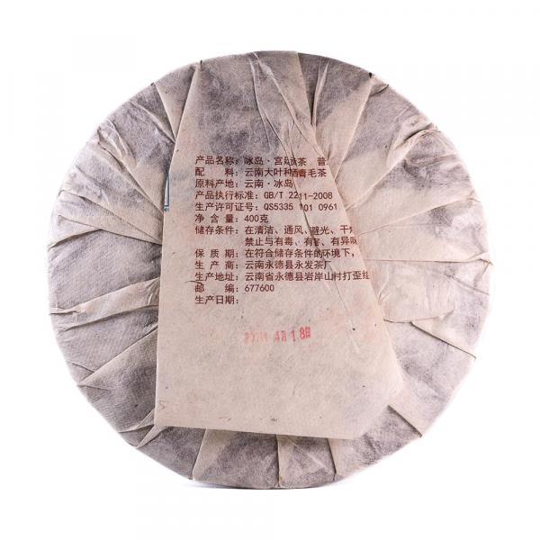Пуэр Шу Биндао Гунтин «Дань традициям» 2012г.