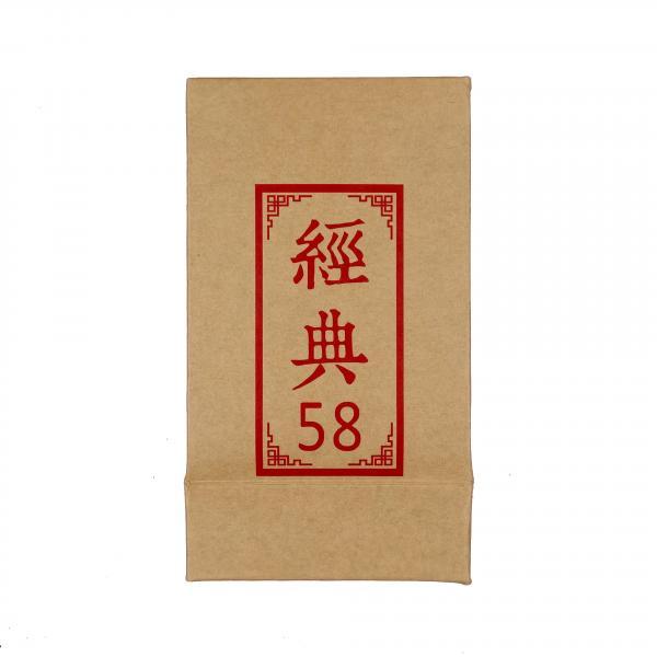 Красный чай Дянь Хун «Классический 58» фото