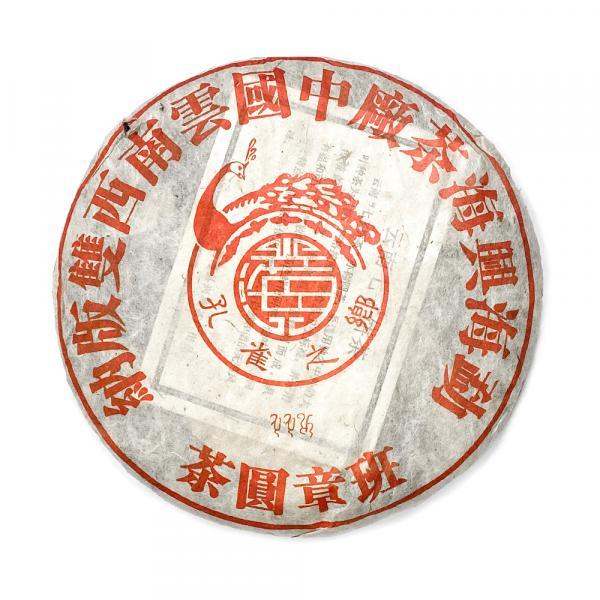 Пуэр Шу Лао Шу «Красный Павлин» 2005 г фото