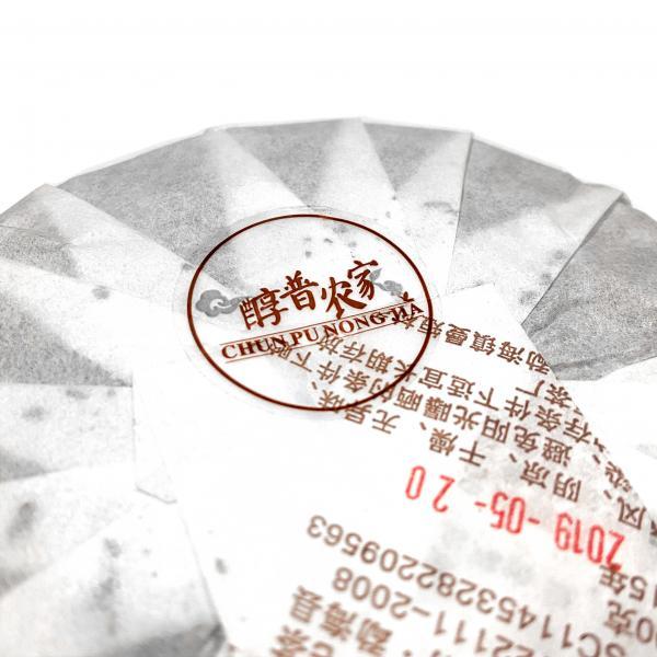 Пуэр Шу «Мэнхайский пломбир» 2015г.