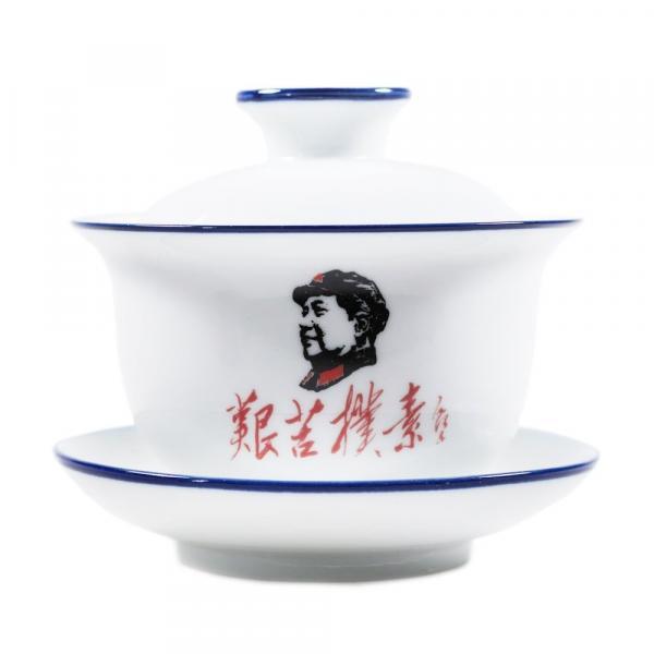 Гайвань «Мао» фарфор 180мл