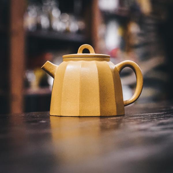 Исинский чайник «Нан Гуа» 275 мл фото