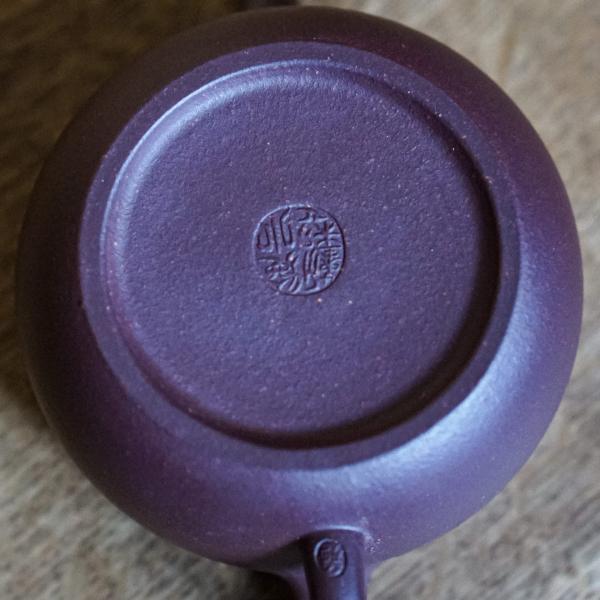 Исинский чайник «2113» 150мл