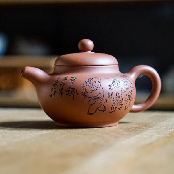 Исинский чайник «Фан Гу Фо Чжон» 220 мл фото